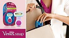 /.content/images/brands/gillette/0_Startseite_Teaserbild_03_627x353.jpg