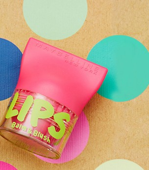 /.content/images/brands/maybelline/MAY_BABYLIPS_MEINDM_Header_1366x521.jpg