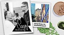 /.content/images/beauty/Header_Sergejbloggt_HongKong_632_373.jpg